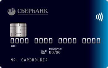 Дебетовые карты Сбербанка: виды и стоимость