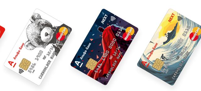 Условия пользования дебетовыми картами Альфа-банка с кэшбэком: сколько процентов возвращают?