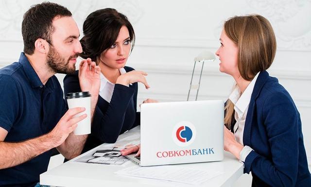 Ипотека в Совкомбанке: обзор ипотечных программ и условия рефинансирования, процентные ставки