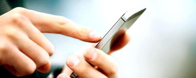 Как оформить займ по телефону
