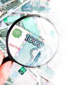 Как взять микрозайм в Центрофинанс: алгоритм получения денег и условия кредитования