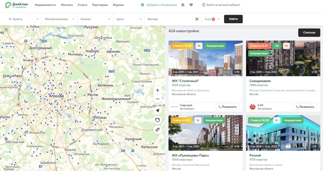 Квартиры от Сбербанка: аккредитованные застройщики, как купить жилье в новостройке, особенности продажи объектов