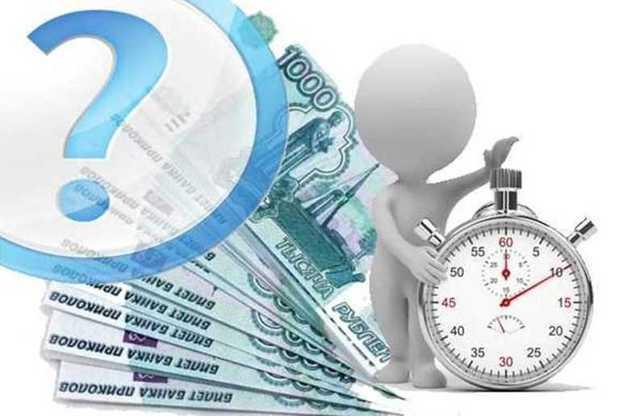 Микрозаймы в займ-экспресс: как получить онлайн