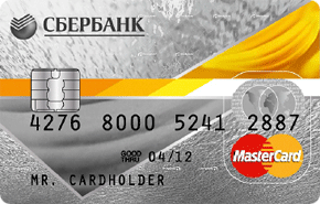 Кредитные карты Сбербанка — обзор и условия