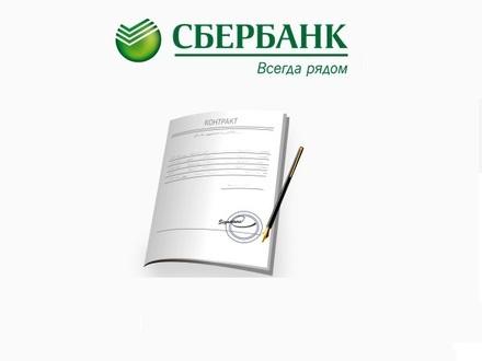 Как перегенерировать сертификат в сбербанк бизнес онлайн: обновить перевыпуск, генерация сертификата, как сгенерировать ключи, как подтвердить доверенность, истекает срок действия полномочий, инструкция по обновлению удостоверения