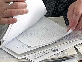Ипотека пенсионерам до 75 лет без поручителей в сбербанке: какие условия в банке 2020 года для людей пенсионного возраста, можно ли взять ипотечный кредит, как правильно рассчитать калькулятор, дают ли ссуду на покупку квартиры без первоначального взноса?