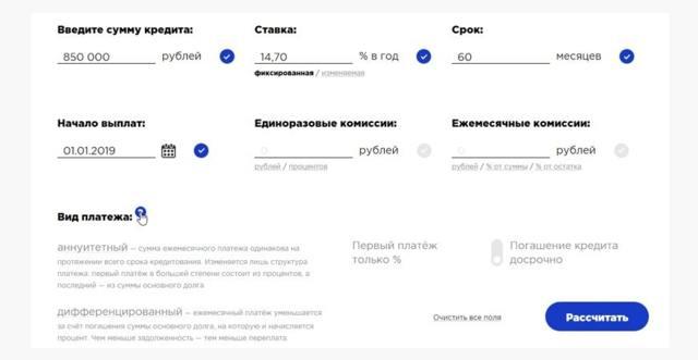 Потребительский кредит в вбрр: как подать заявку
