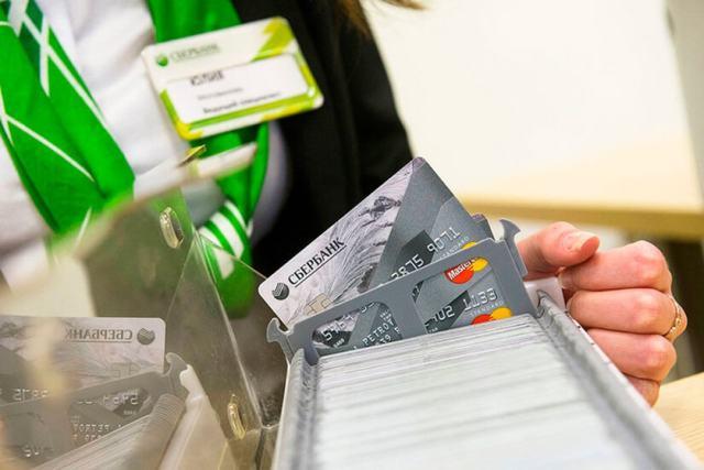 дубликат кредитной карты