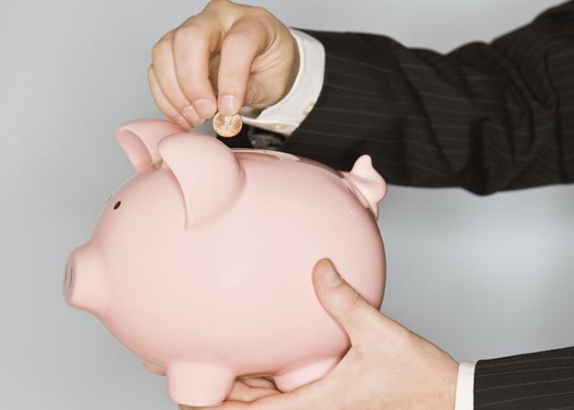Депозиты для юридических лиц в Сбербанке - ставки
