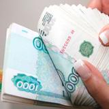 Кредит наличными в генбанке: как взять