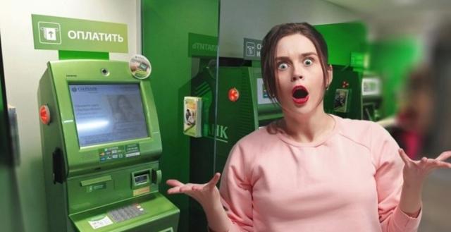 Причины отказа в ипотеке в сбербанке: банк отказал в кредите, почему могут отказать, как узнать почему не дают ссуду, что делать если не одобрили, как снизить вероятность отклонения заявления?