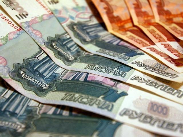 деньги срочно с открытыми просрочками москва