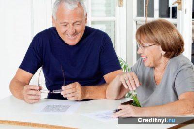Ипотека для пенсионеров: как взять