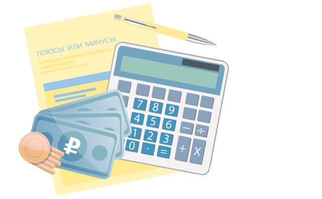 Ипотека в генбанке: ставки, калькулятор и условия рефинансирования