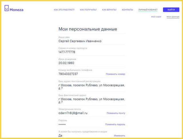 Пасьянс играть бесплатно онлайн без регистрации