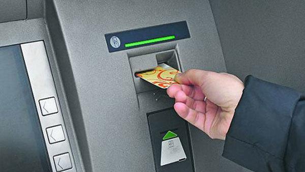 Условия и стоимость обслуживания дебетовых карт в быстробанке