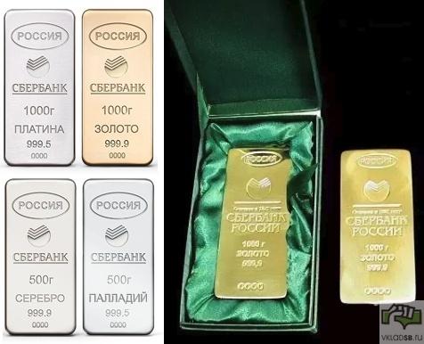Вклады в золото плюсы и минусы в Сбербанке