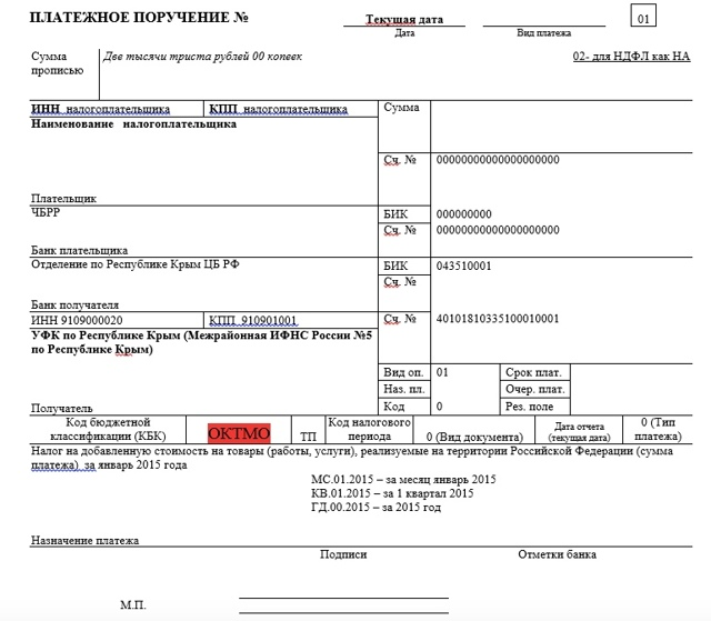 Как выставить счет в сбербанк бизнес онлайн: что такое сервис выставления, инструкция по оплате по реквизитам, подготовка документов, что не получится оплатить онлайн?