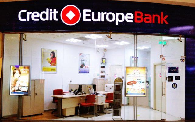 Кредит наличными в кредит европа банке: ставки, заявка и отзывы