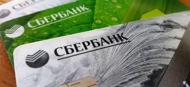 Дубликат карты Сбербанка: две карты на один счет