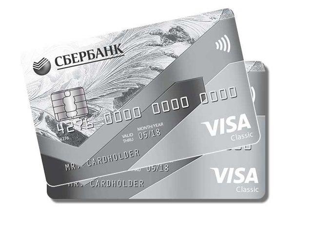 Карта Виза классик (visa classic) Сбербанк