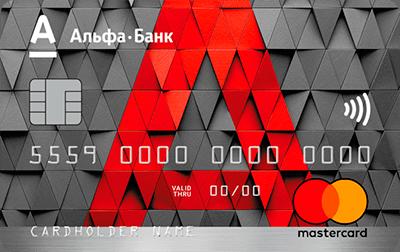 Условия обслуживания и кэшбэк по дебетовым картам альфа-банка