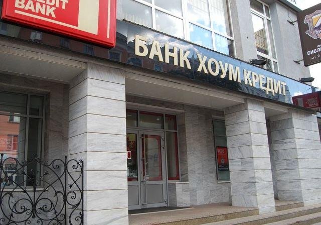 Топ-2- банков, выдающих кредиты на 500000 рублей — наличными