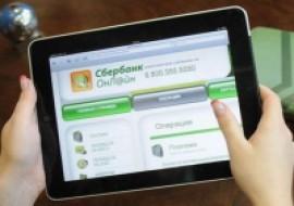 Перевыпуск карты Сбербанка через Сбербанк Онлайн