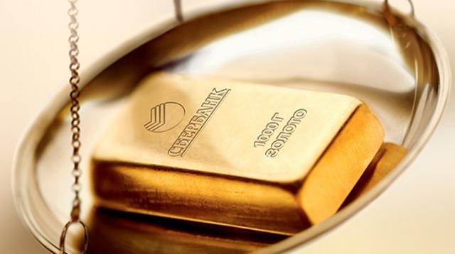 Золото в Сбербанке: купить, цена слитков