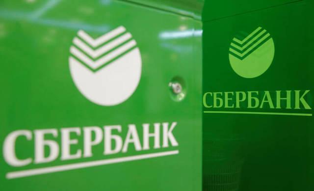 Дивиденды по акциям сбербанка: доходность ценных бумаг в 2020 году, какие проценты можно получить, плюсы вложений в банк России