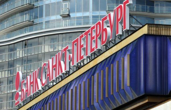 Кредит наличными в банке Санкт-Петербург: виды и особенности кредитных программ, советы по оформлению