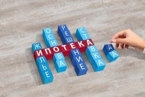 Как оформить ипотеку в Газпромбанке: пошаговая инструкция заемщика