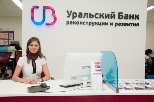 Кредит в убрир: условия, калькулятор, подача онлайн-заявки и отзывы