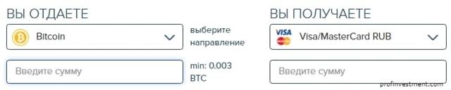 Как вывести биткоины с блокчейна на карту Сбербанка