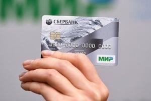 Вывод денег с payeer кошелька на карту Сбербанка
