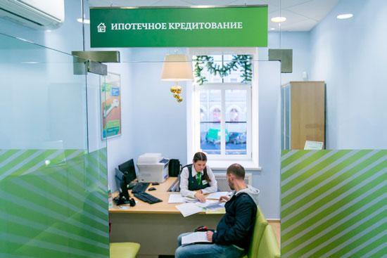 Ипотека на вторичное жилье сбербанк: как оформить ипотечный кредит на вторичку, порядок оформления документов, какая действует ставка от банка России, где узнать процентную ставку?