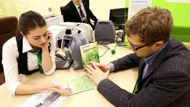 Взять кредит наличными в Сбербанке в 2020 году