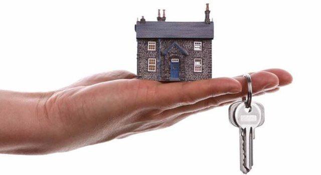 Льготная ипотека: как получить