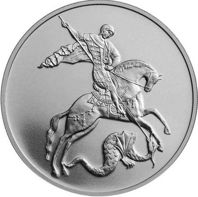 Какие монеты принимает Сбербанк в 2018 году