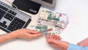 Потребительский кредит в газэнергобанке: условия, ставка, заявка