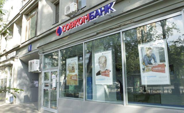 В каких банках дают кредит на 2 года: обзор лучшей 10-ки по ставкам и условиям
